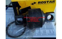 Сайлентблок реактивной штанги V-обр. D=85x54x24, L=133 ROSTAR фото Омск