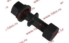 Шпилька с гайками передней ступицы(миксер) DF для самосвалов фото Омск