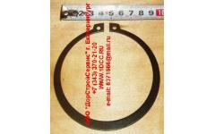 Кольцо стопорное наружнее d- H фото Омск