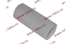 Втулка пальца передней рессоры фторопластовая F для самосвалов фото Омск