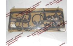 Комплект прокладок на двигатель Yuchai YC6108/YC6B125 фото Омск