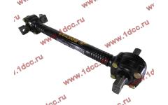 Штанга реактивная прямая L-585/635/725 SH F3000 ROSTAR фото Омск