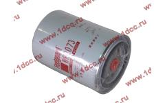 Фильтр системы охлаждения (антифриз, тосол) F/CDM 520/CDM 1185/DF для самосвалов фото Омск
