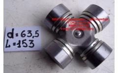 Крестовина D-63,5 L-153 кардана SH фото Омск